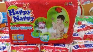 pampers untuk bayi baru lahir