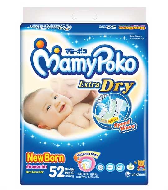 Mamy Poko Extra Dry